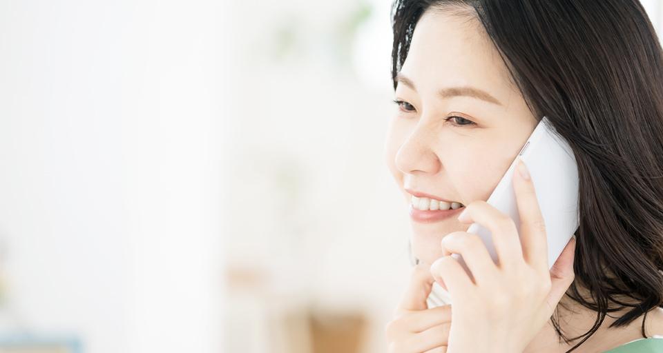 【予約制】お電話カウンセリング